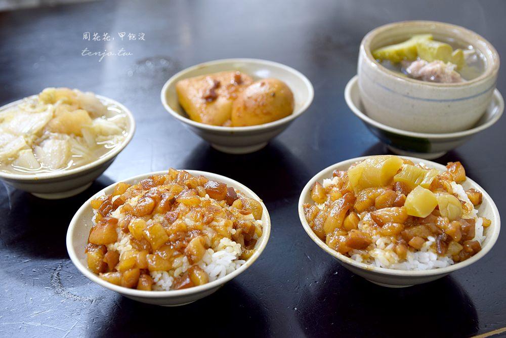 【三重美食】今大魯肉飯 食尚玩家推薦神級小吃!我心中第一名台北好吃滷肉飯