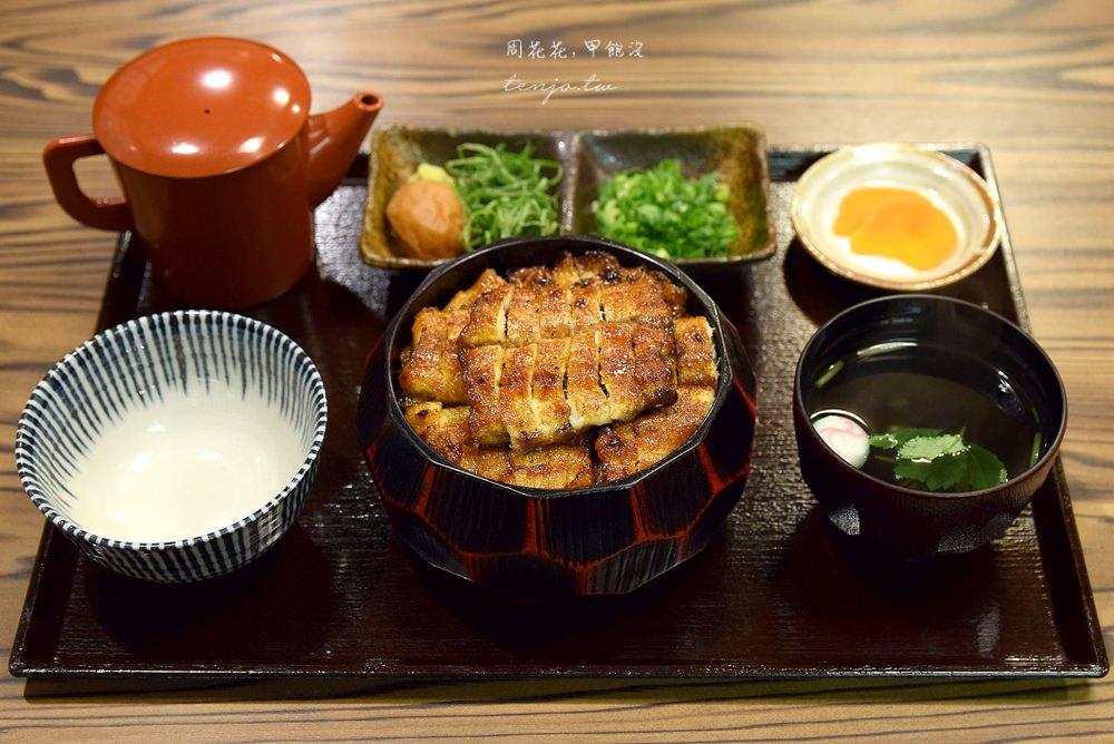 【名古屋食記】ひつまぶし花岡 鰻魚飯五吃!榮商圈美食推薦,外酥內嫩極品美味