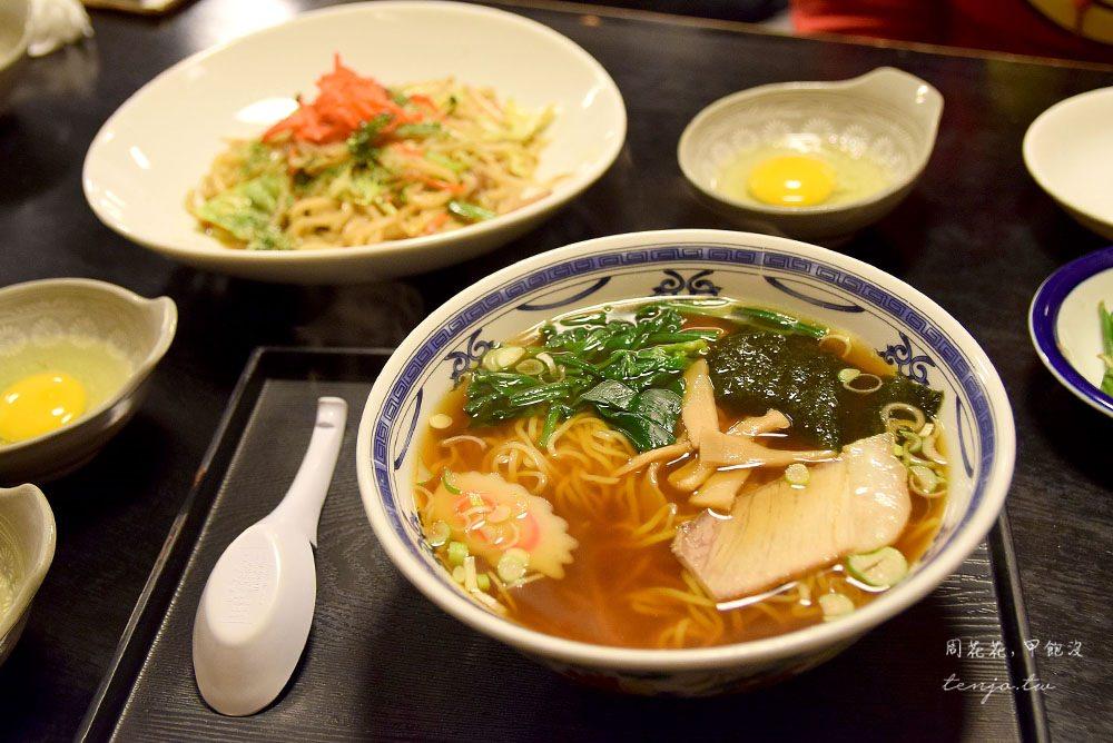 【福島美食】三松會館 郡山の食堂 在地上班族推薦平價和洋食!菜色選擇多達上百種