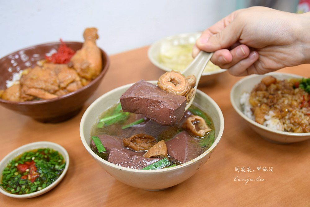 【台北美食】紅昌吉天然紅豆腐豬血湯 免費加湯喝到飽!食尚玩家推薦民權西路小吃