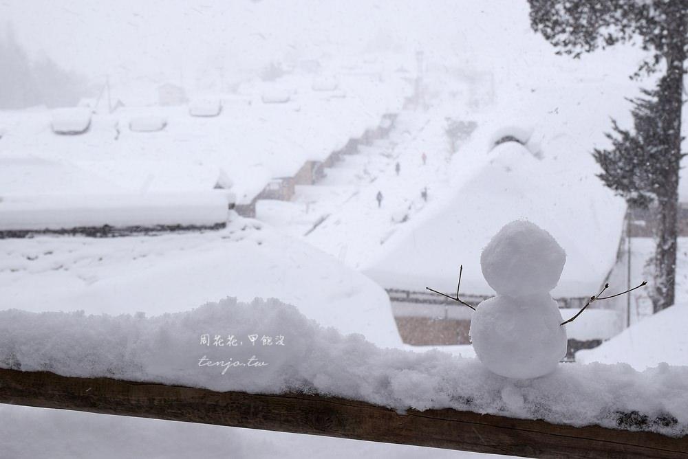 【福島景點】大內宿 日本三大茅葺屋聚落 冬天下雪景色美極了!前往交通方式總整理