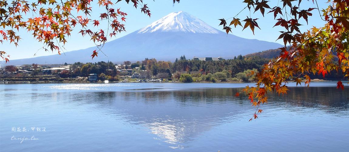 日本關東自助旅行