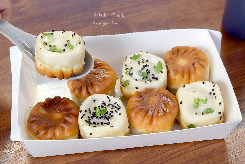 【台北美食】老上海生煎 超人氣爆汁小吃!原汁原味來自上海,台灣首創道地口味