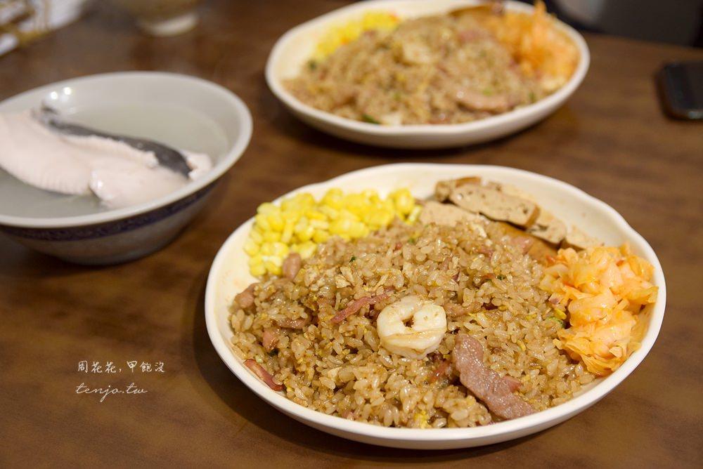 【台北美食】阿仁炒飯 大龍峒平價小吃推薦!大同區居民心中台北最好吃炒飯