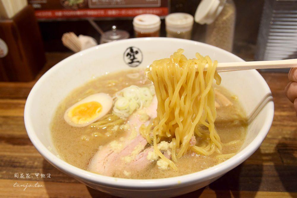 【札幌美食】空拉麵Ramen Sora 狸小路商店街宵夜推薦!tabelog3.61分味噌拉麵