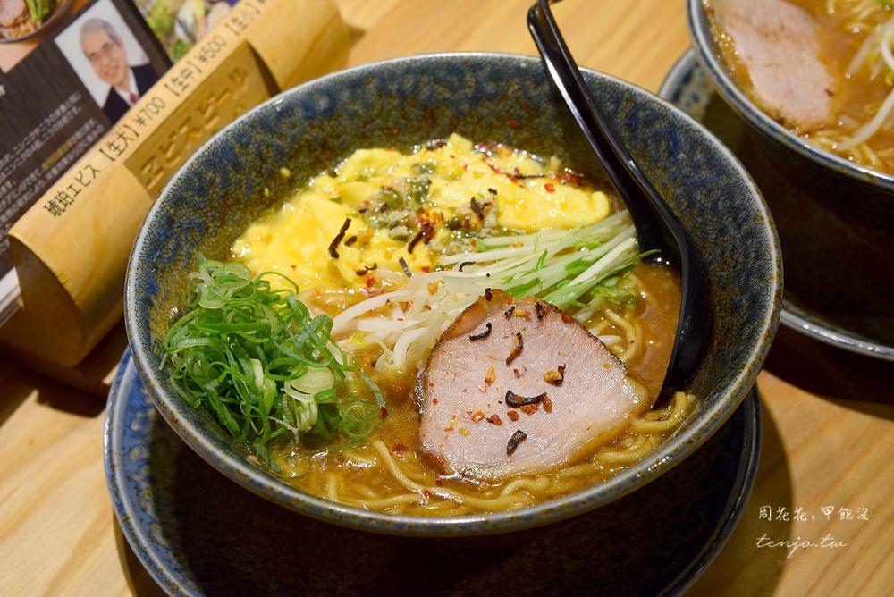 【北海道美食】一粒庵拉麵 札幌車站附近人氣名店!加入滑蛋的元氣味噌拉麵