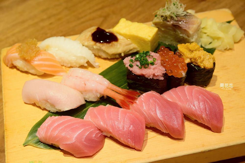 【東京美食】板前壽司赤坂店 好吃平價高cp值握壽司!分店多還營業到凌晨