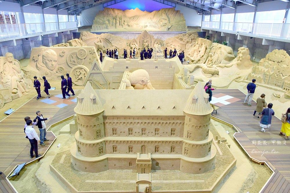 【山陰鳥取景點】鳥取沙丘 砂之美術館 交通資訊、門票入場費、開放休館時間總整理