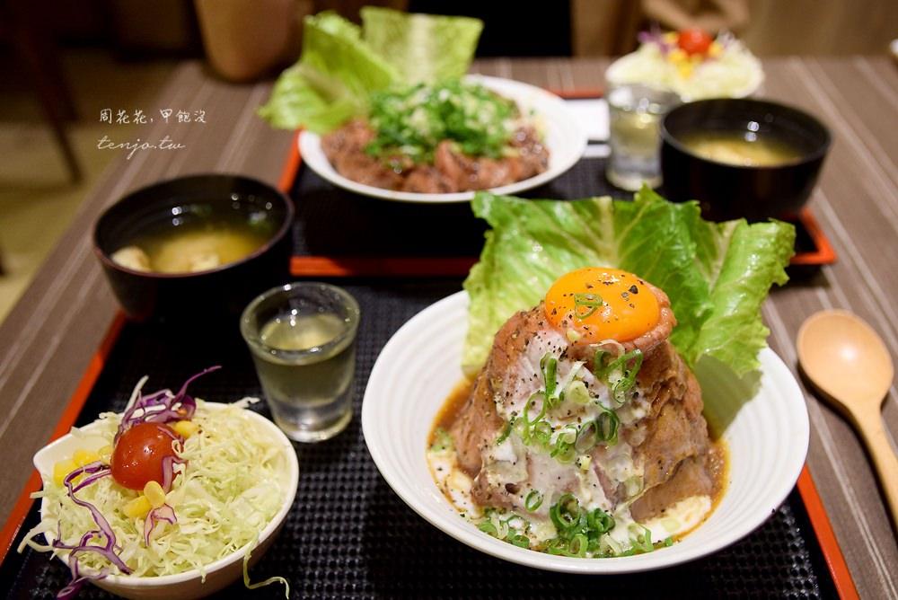【台北美食】丼fun 浮誇系日式丼飯!炸牛排、玫瑰丼、牛舌丼,平價好吃牛肉山