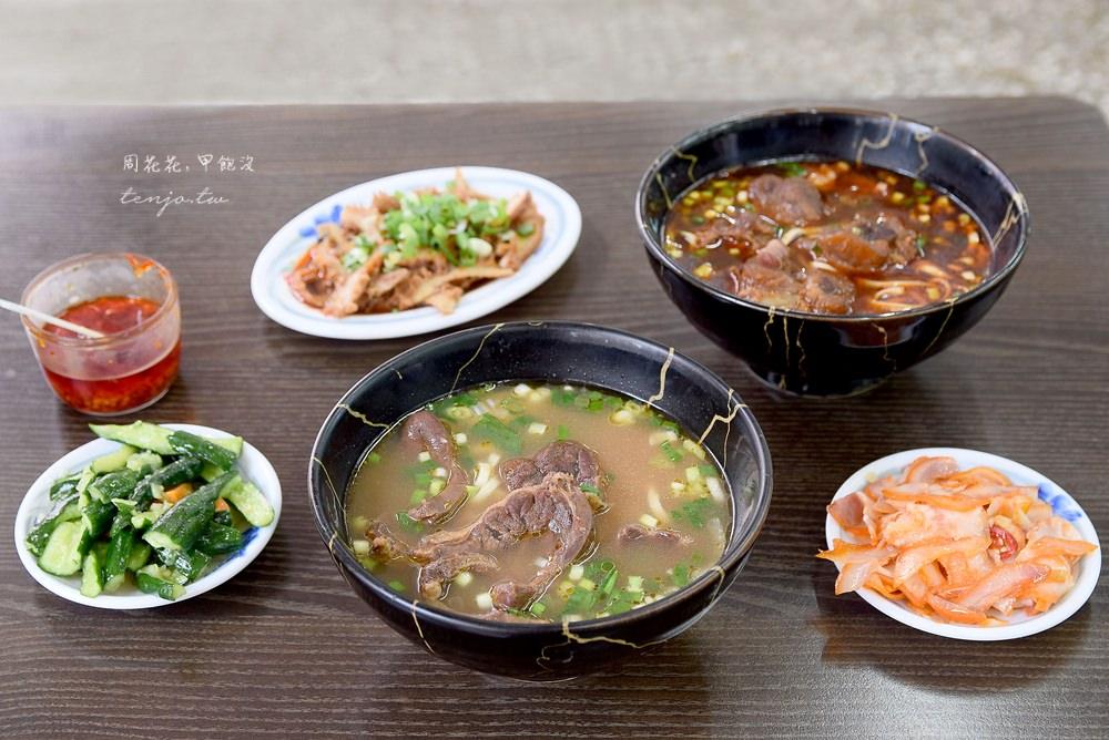 【新莊美食】阿忠牛肉麵 在地飄香30年,各大比賽常勝軍!清燉牛肉麵好吃又便宜