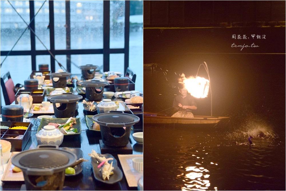 【九州大分縣特色美食】日田溫泉ひなの里山陽館 三隈川屋形船晚餐x鵜飼表演