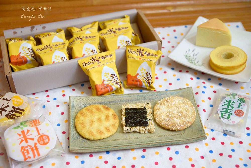 【好物推薦】優質米製食品:米鳳梨酥、米年輪蛋糕、米蛋糕、米餅,台灣好米吃出新滋味
