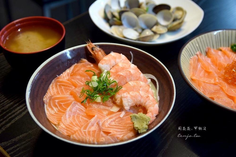 【台北美食】玉丼台灣之丼 中山站二條通平價日本料理,自選海鮮丼只要200元