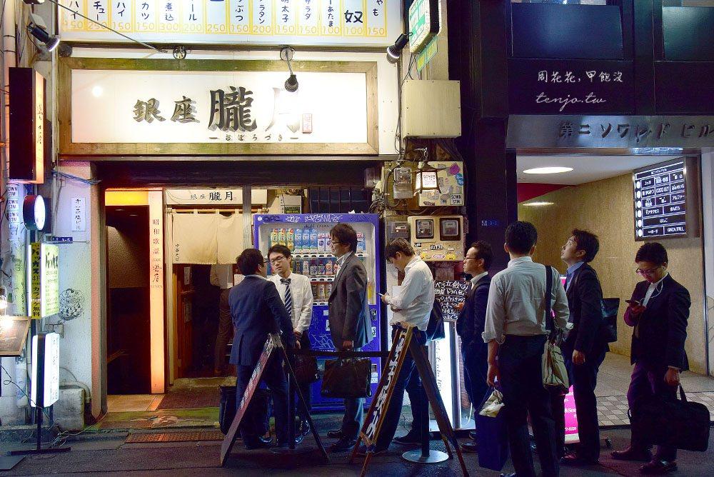 【東京美食】銀座朧月 在地上班族推薦美味沾麵!魚介豚骨W系濃厚湯頭與彈牙拉麵