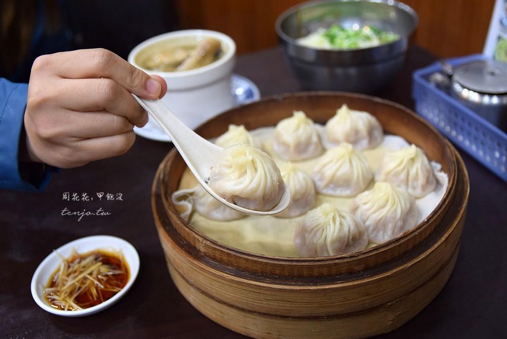 【台北美食】北大行小籠包 信義區平價小吃推薦,原盅雞湯、上海點心非常好吃