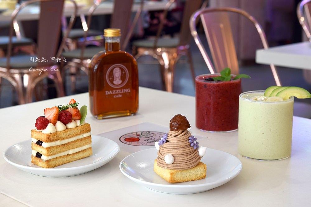 【台北美食】Dazzling Cafe 蜜糖吐司升級了!東區忠孝敦化站下午茶咖啡店