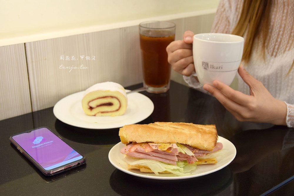 【手機app推薦】樂天Pickup 優惠價格購買餐券!咖啡可寄杯、跨店領取,還能贈送給朋友