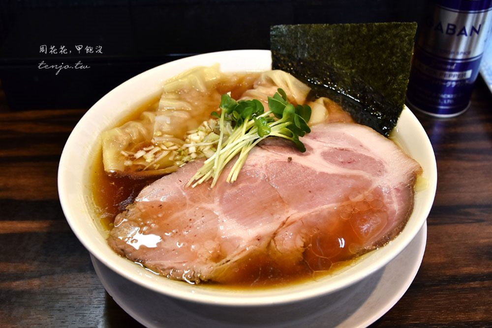 【東京上野稻荷町美食】拉麵稻荷屋 法餐主廚數量限定拉麵!醬油雲吞舒肥叉燒