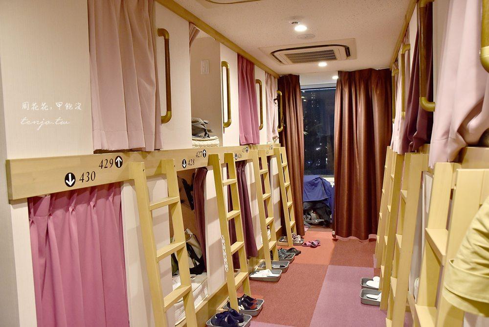 【東京平價青年旅館】上野公園百夫長女士旅館 女性限定住宿,單人房乾淨又便宜