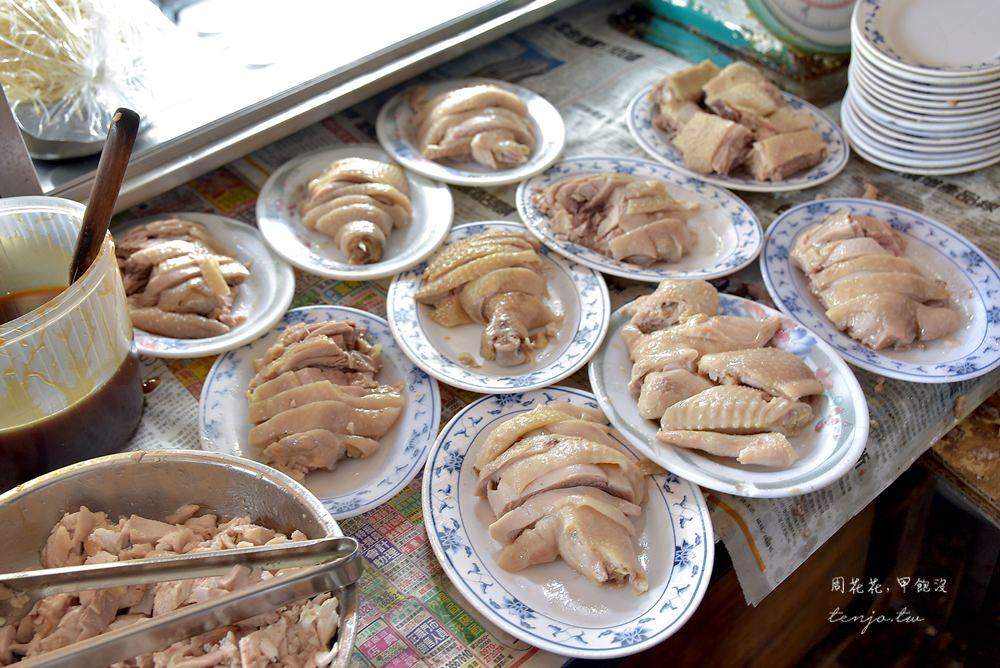 【三重美食】五華街好吃雞肉飯 平價雞肉一盤只要55元!在地人推薦從小吃到大
