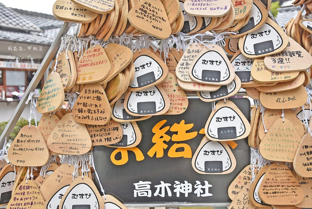 【東京特色神社】高木神社 超可愛飯糰御守、繪馬!動漫合作景點、近晴空塔