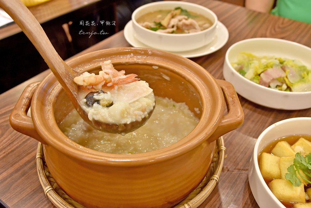 【板橋美食】六必居潮州一品沙鍋粥 人氣排隊鮑魚粥!熱炒便宜好吃,一定要先訂位
