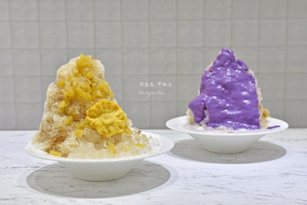 【永康街美食】JINJIN金金良甜 流沙紫薯芋泥冰、觀音仙奶等特色台灣冰品甜品
