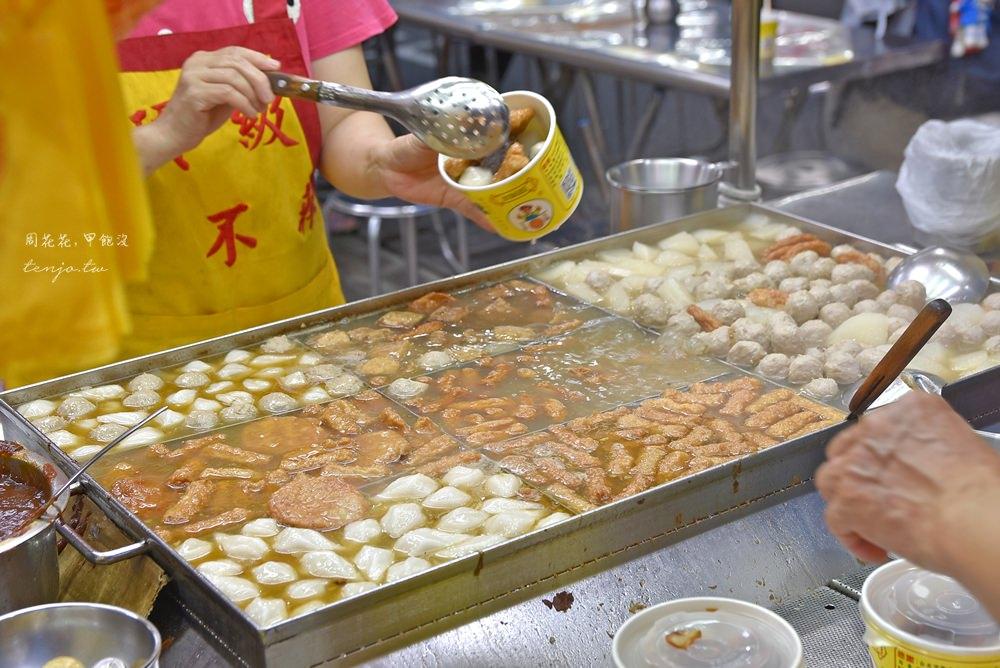 【龍山寺美食】頂級甜不辣 食尚玩家推薦!萬華廣州街艋舺夜市小吃,日本人也愛