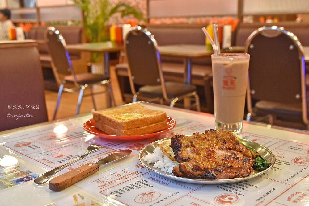 【中山區美食】美天餐室 雙連巷弄內90年代復古茶餐廳!特色港式飲茶推薦