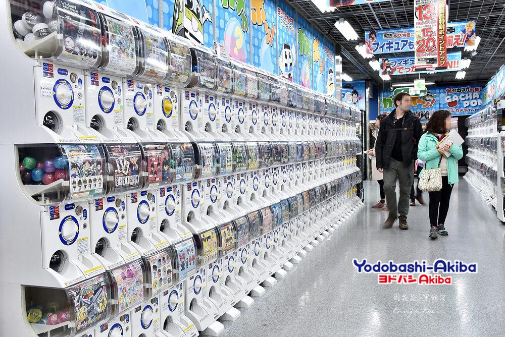 【東京扭蛋推薦】Yodobashi Akiba 友都八喜秋葉原 超過300台!JR車站走路1分鐘可到