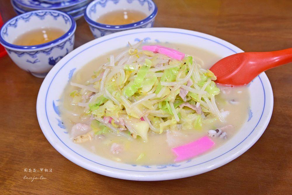 【長崎美食】中華料理天天有 73年老店tabelog3.60分,在地人推薦強棒拉麵