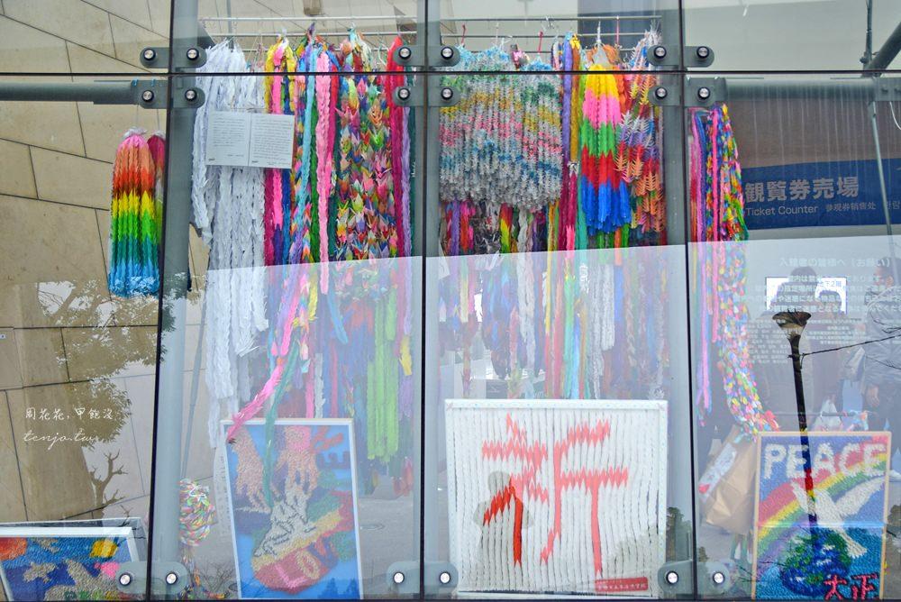 【長崎景點】長崎原爆資料館 平和公園、原爆中心點、祈念像紀念碑 交通門票資訊整理
