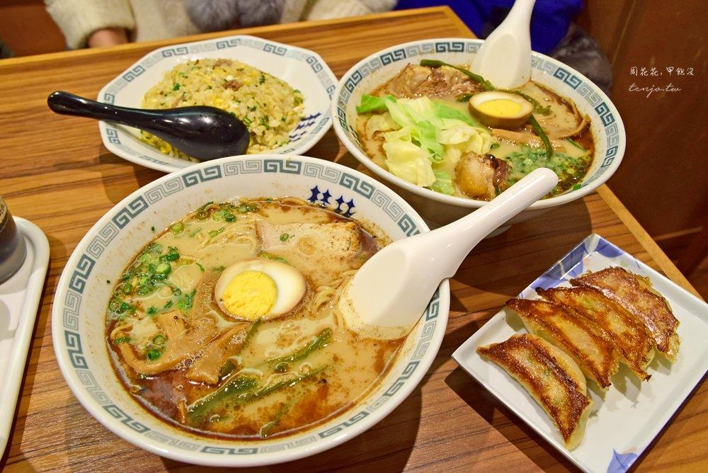 【熊本美食】桂花拉麵本店 熊本城附近64年老店,豚三層太肉黑蒜油豚骨拉麵