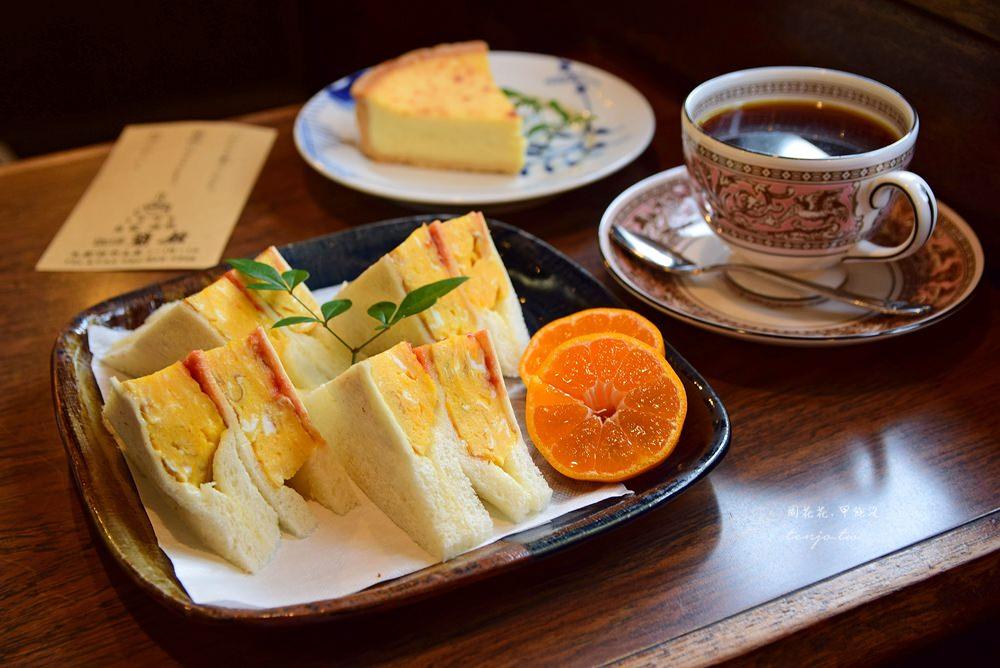 【太宰府美食】自家焙煎珈琲蘭館 41年咖啡老店,好吃的厚蛋燒三明治與甜點