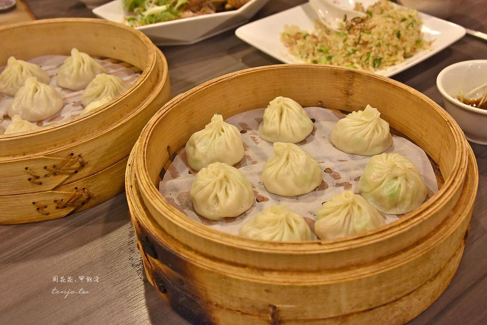【南京復興美食】犂園湯包館 羅勒鮮蚵湯包、絲瓜蝦仁湯包、大餅捲牛肉好吃又有特色