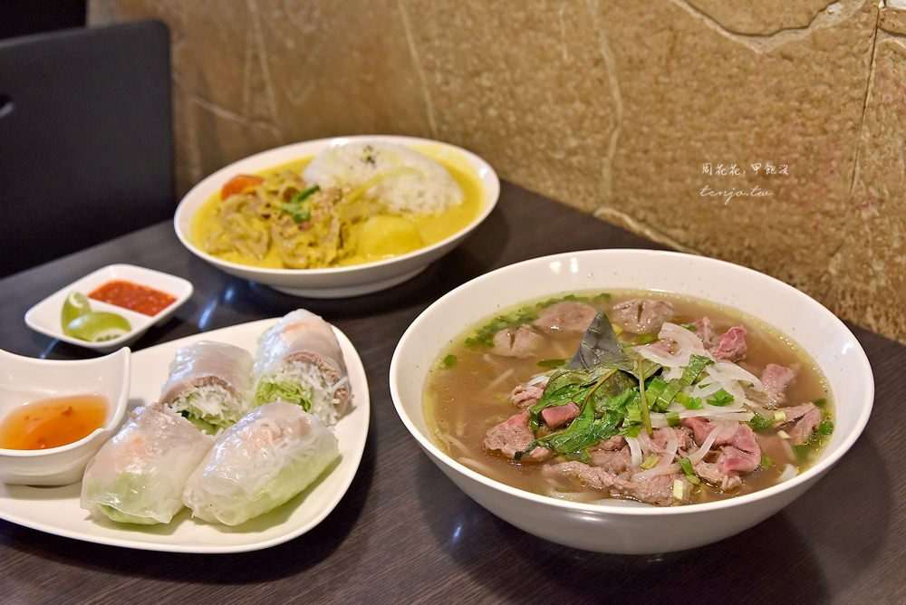 【士林越式料理】越鄉越南美食館 平價好吃又大碗!推薦生牛肉河粉、芋頭西米露