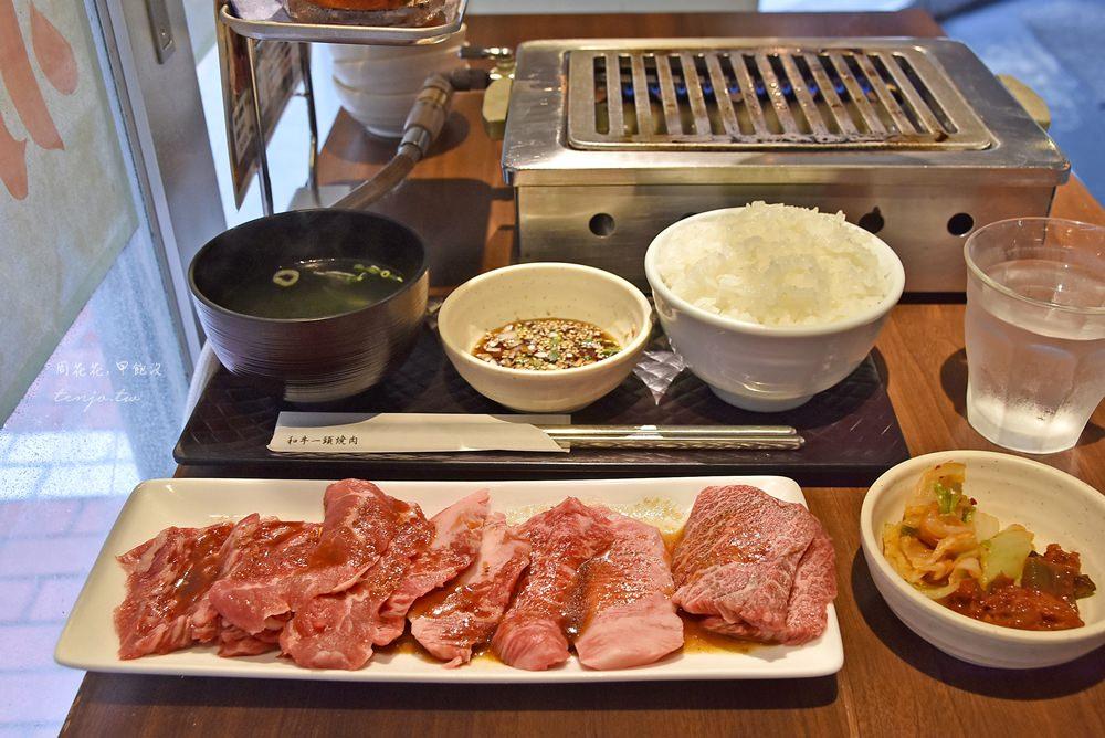 【東京平價美食】一頭牛燒肉房家 上野六丁目店 國產和牛燒肉午餐980円起