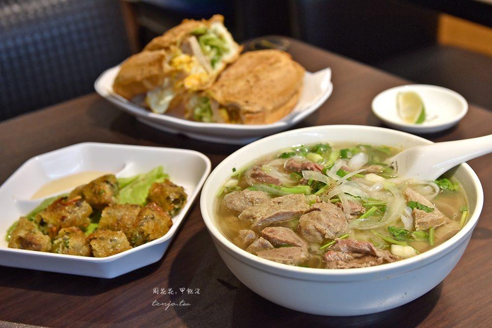 【台北美食】阿忠越式傳統牛肉河粉中原店 平價大份量越南火腿麵包也好吃