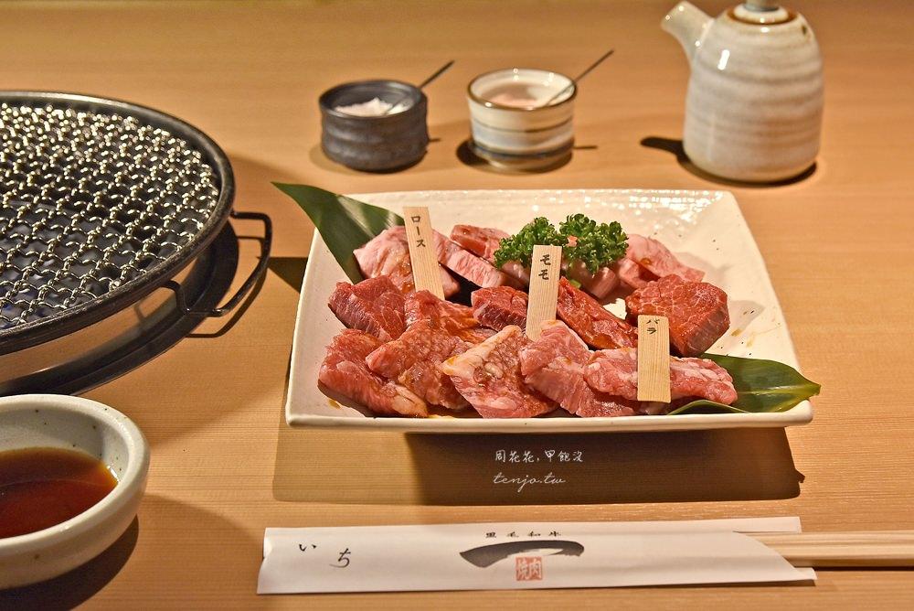 【大阪美食】黑毛和牛燒肉一東心齋橋店 一個人也能吃的平價單點日式燒肉