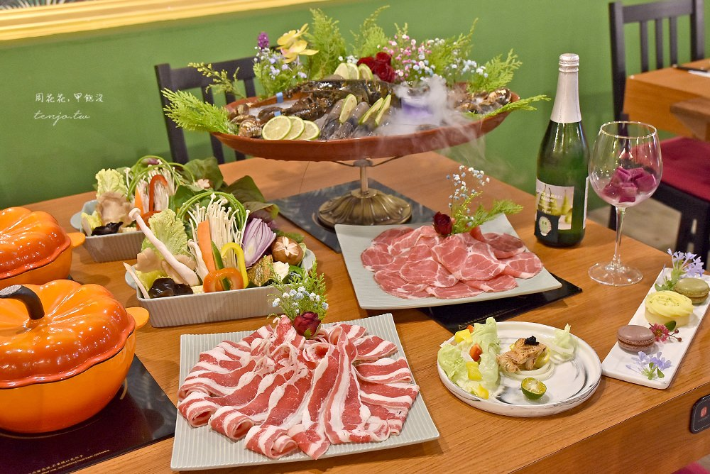 【林口美食】喜園涮涮鍋林口歐風店 慈心有機認證蔬果!健康好吃份量足cp值高