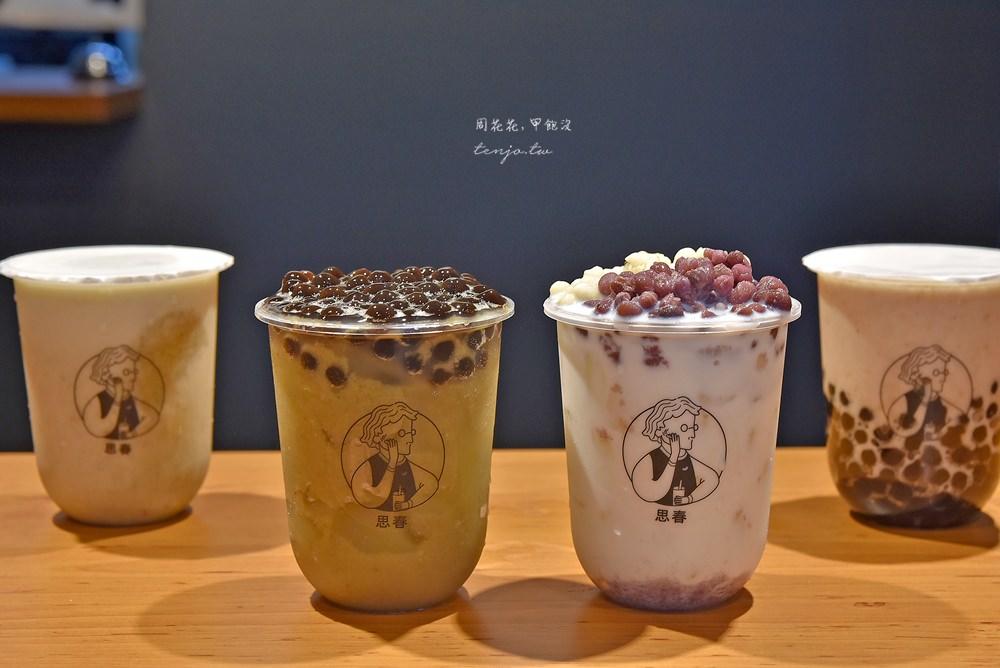 【板橋新埔美食】思春紅豆牛奶、綠豆沙牛奶 珍珠吃到飽!新開幕人氣飲料店
