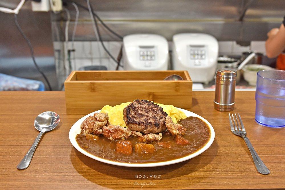 【台北美食】茨木屋 松山市場內隱藏版小食堂!咖哩飯、親子丼、炸雞漢堡排平價好吃
