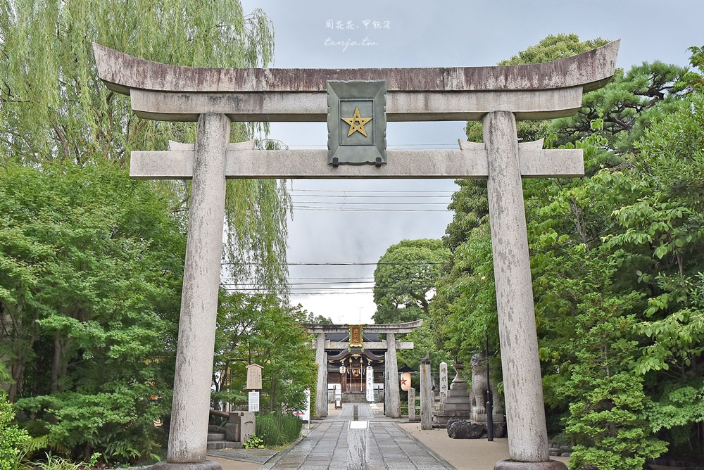 【京都景點】晴明神社 參見,大陰陽師安倍晴明大人!驅魔除厄、可愛御守特色神社