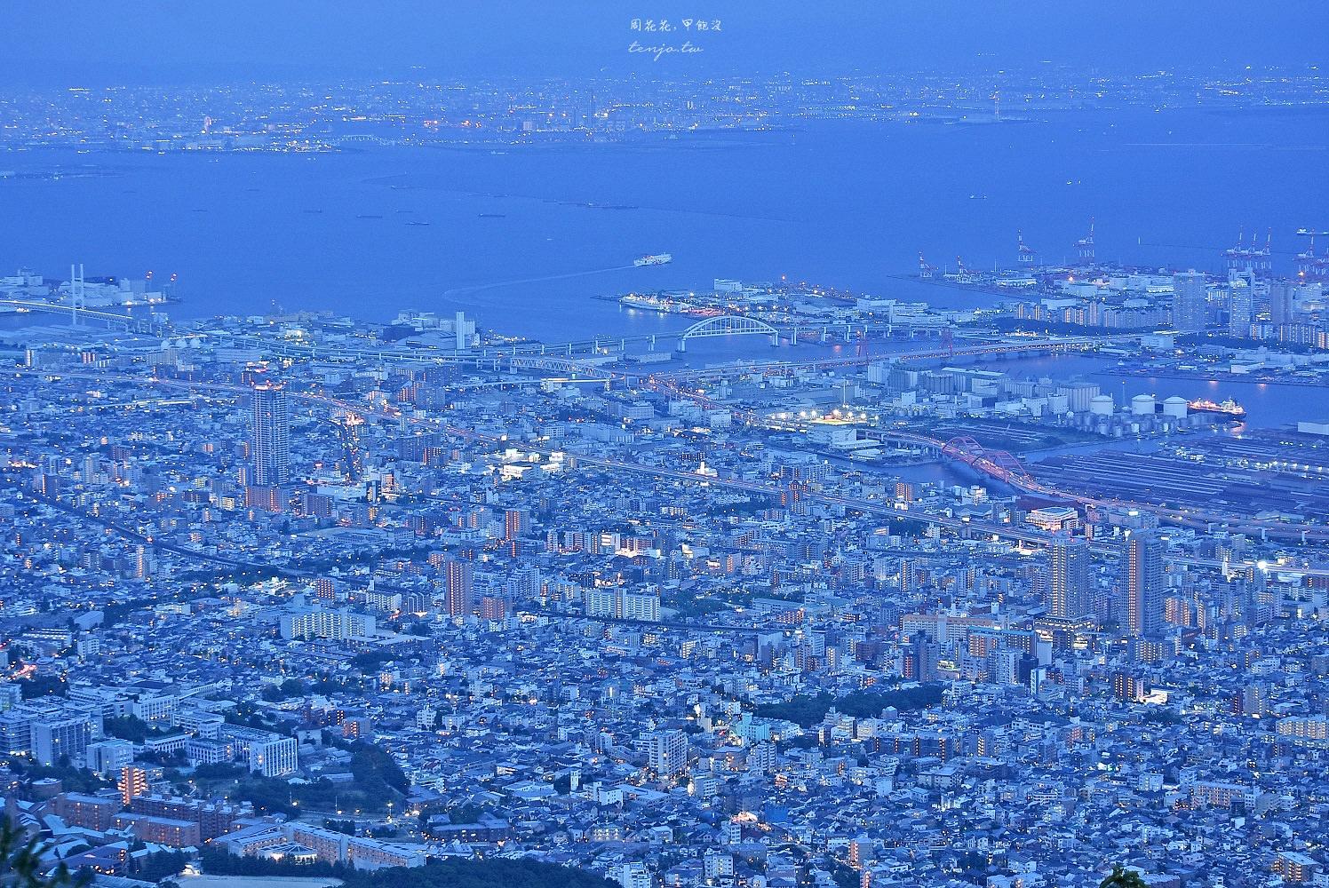 【神戶夜景】摩耶山掬星台 日本三大百萬夜景!公車前往交通方式、纜車票價總整理