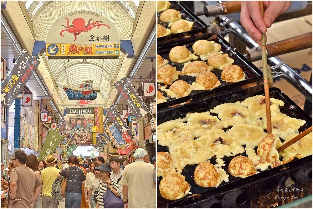【兵庫明石景點】魚之棚商店街 平價海鮮市場一條街!必吃美食明石燒章魚磯