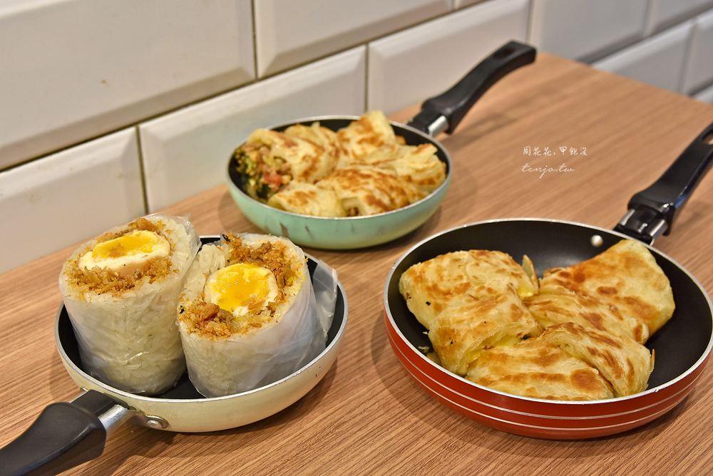 【蘆洲美食早餐】弘記豆漿店 食尚玩家推薦溏心蛋炸彈飯糰!好吃的打拋豬肉蛋餅