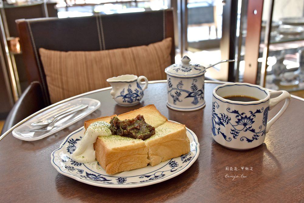 【北海道美食】丸美咖啡店 札幌大通公園早餐推薦,冠軍咖啡與好吃的紅豆吐司