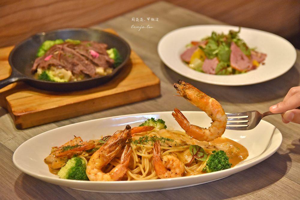 【台北小巨蛋美食】Ulove羽樂歐陸創意料理 主廚特製義大利麵、燉飯 包廂餐廳推薦