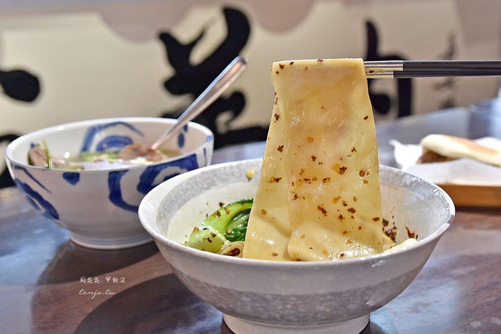 【台北木柵美食】江記水盆羊肉 神好吃油潑麵、孜然肉夾饃!菜單羊肉料理都推薦