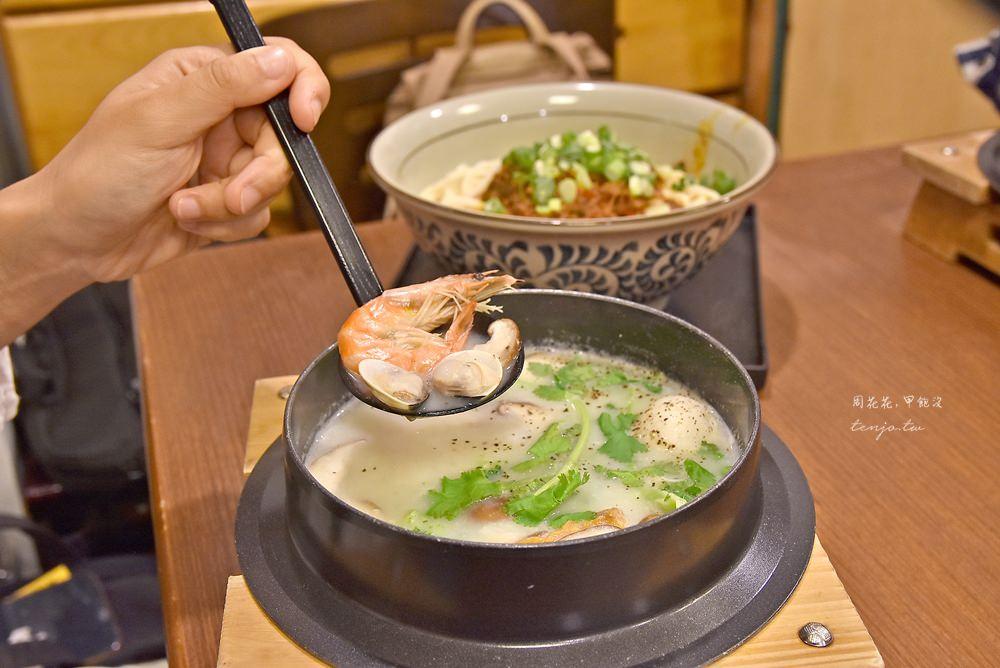 【大安站美食】美鄉拉麵屋 元氣海鮮濃湯、魚香拉麵,在地人才知道的隱藏版小吃